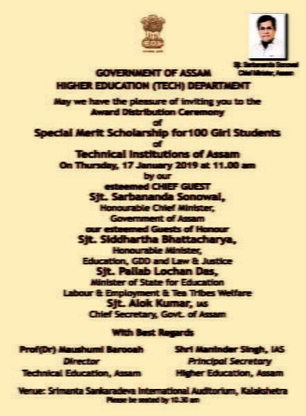 Magh bihu essay scholarships